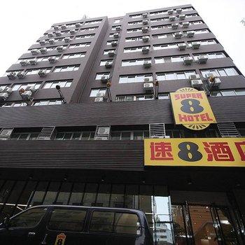 速8酒店(兰州永昌路店)图片
