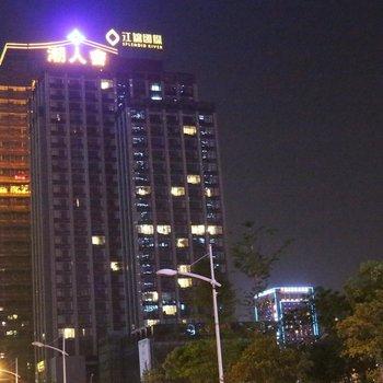 杭州冠锦酒店公寓(滨江江锦国际)图片13