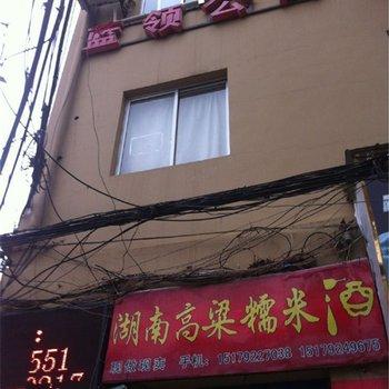 九江蓝领公寓图片15
