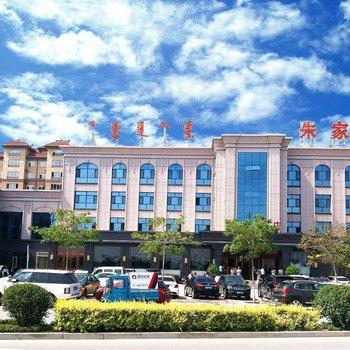 巴林左旗朱家餐厅朱家酒店