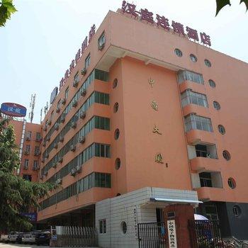 (新品)汉庭酒店(西安万寿路地铁站店)-原长乐东路店