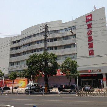 宜必思酒店(南通青年中路店)图片3