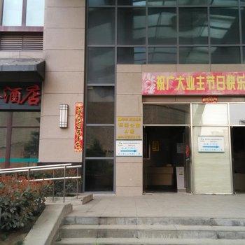 贵阳龙腾商务酒店