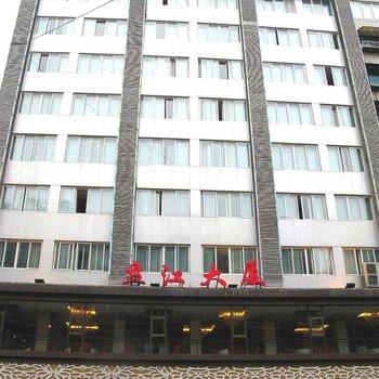 贵阳盘江大厦酒店