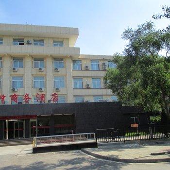 银川双丰商务酒店