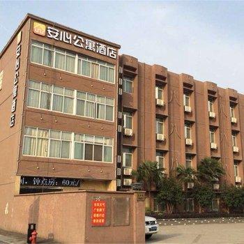 安心公寓酒店杭州新天地店(原格林豪泰)图片8