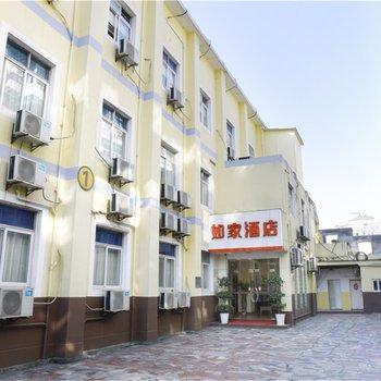 如家快捷酒店(杭州西湖南宋御街定安路地铁站店)-义井巷附近酒店