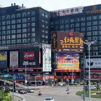茂名汇丰大酒店