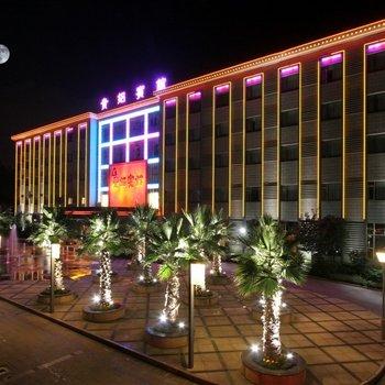 贵州铝厂宾馆(原贵阳贵铝宾馆)