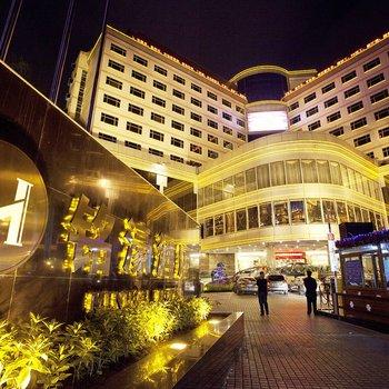 福州铭濠酒店(五四路温泉店)