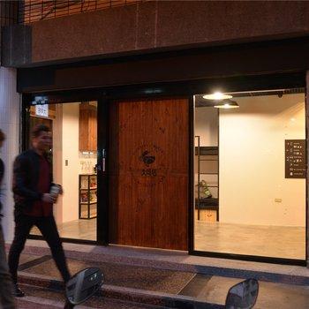 台北大可居青年旅舍图片10