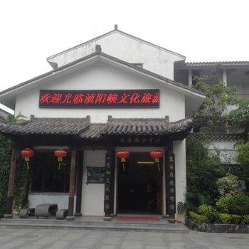 清远浈阳峡火车客栈图片8