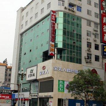 攀枝花尚品商务酒店