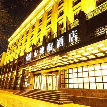 张掖小辣椒酒店丹马店