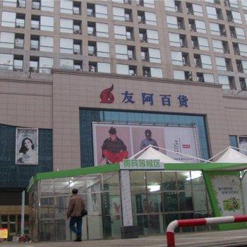 长沙梦梦公寓(原51假日酒店公寓火车站店)图片5
