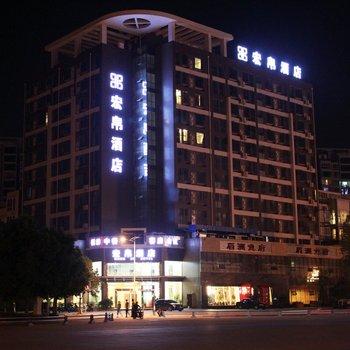 四川宏帛酒店(眉山)