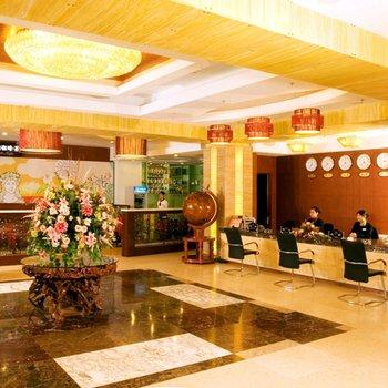 北京太姥山国际商务酒店酒店预订