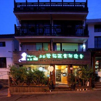 杭州86号猫窝青年驿站图片7
