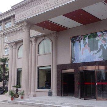 滁州联大会议酒店人大宾馆