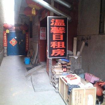 太原温馨日租房(菜园村店)图片17