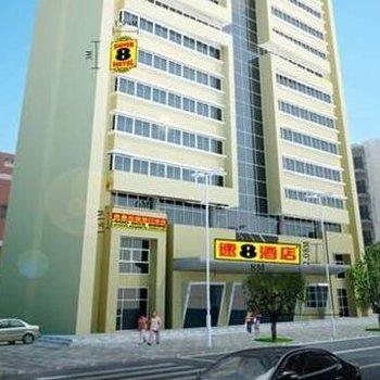 速8酒店(厦门火车站店)图片