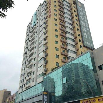 深圳悦海璟商务酒店