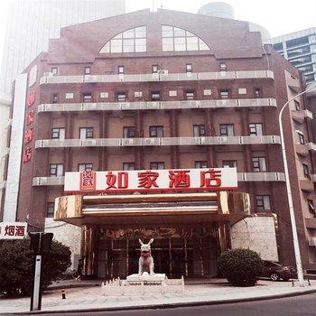 长春道附近酒店