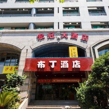 布丁酒店(杭州西湖吴山广场延安路店)-清波街附近酒店