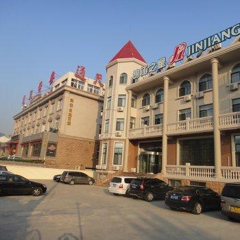 锦江之星(烟台滨海路店)图片