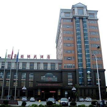 莆田冠豪国际大酒店