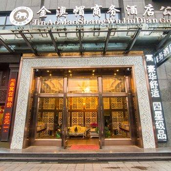 杭州金澳帽精品公寓酒店—西湖文化广场店图片9