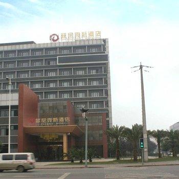成都郫县青创5号楼酒店