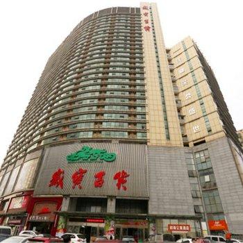 长沙回家短租公寓图片18