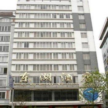 贺州东湖酒店