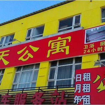 北京公寓-图片_3