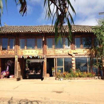 泸沽湖玛里之家客栈图片12
