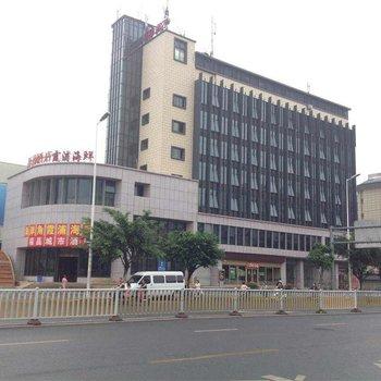 福州福晶城市酒店(福新店)