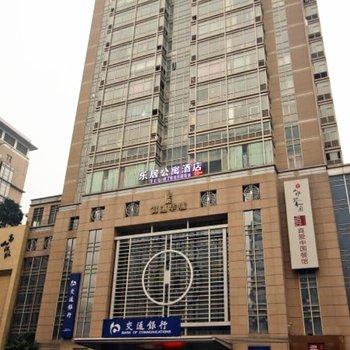 西安乐居公寓酒店图片5