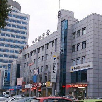 上海华勋客栈(安亭市民广场店)图片5