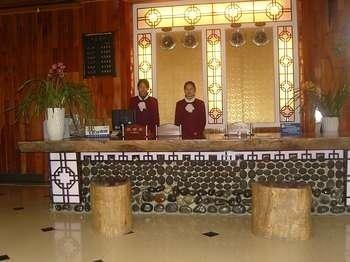 腾冲大翔龙茶主题酒店图片0