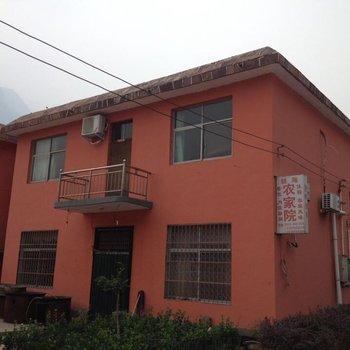 辉县建明农家院(2店)