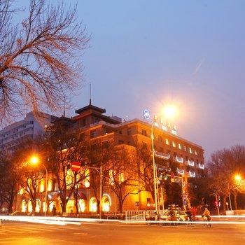 北京华风宾馆(原六国饭店)
