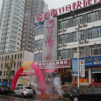 都市118連鎖酒店(沂南県財源店...