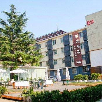 时光漫步怀旧主题酒店(北京雍和宫店)图片21