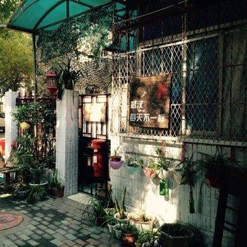 武汉爱上江城青年旅舍图片19