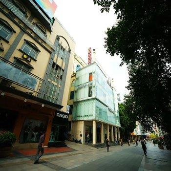 星波时尚酒店(南宁步行街店)