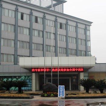 桂林山水大酒店