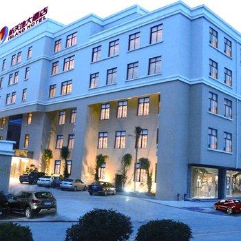 东山新天地大酒店