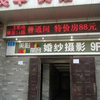 济南大明湖青年旅舍图片7