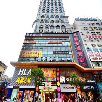 武汉诗语情侣主题酒店(江汉路步行街店)图片17